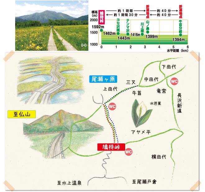 daymng_hato_map01.jpg