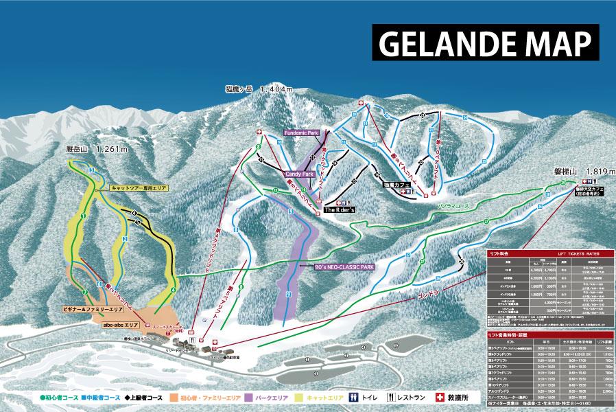 アルツ磐梯スキー場ゲレンデマップ