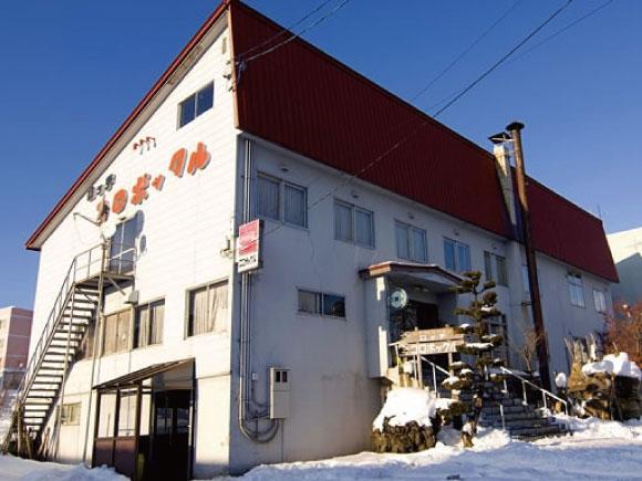 ニセコ・グランヒラフスキー場利用の協定宿舎