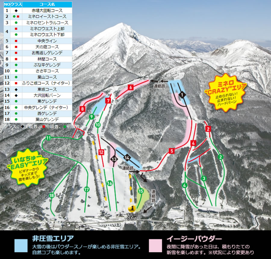 猪苗代スキー場ゲレンデマップ