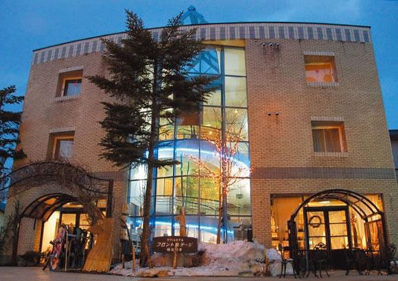 ラドおすすめ栂池高原★リゾートホテル フロントステージイメージ画像