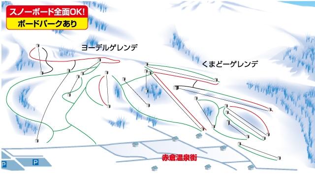 赤倉温泉スキー場(関東発着)ゲレンデマップ