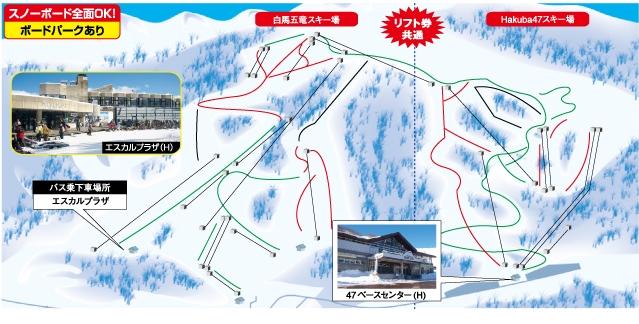 白馬五竜&Hakuba47スキー場(関東発着)ゲレンデマップ