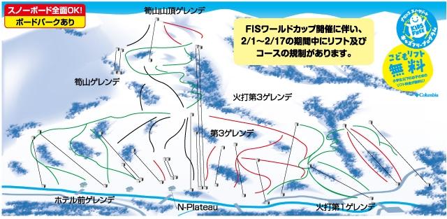 苗場スキー場(関東発着)ゲレンデマップ