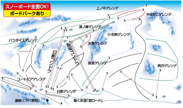 野沢温泉スキー場(関東発着)ゲレンデマップ