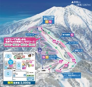 おんたけ2240スキー場(東海発着)ゲレンデマップ