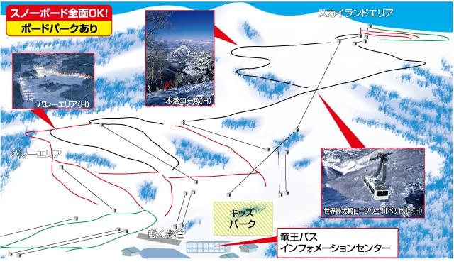 北志賀竜王スキーパーク(関東発着)ゲレンデマップ