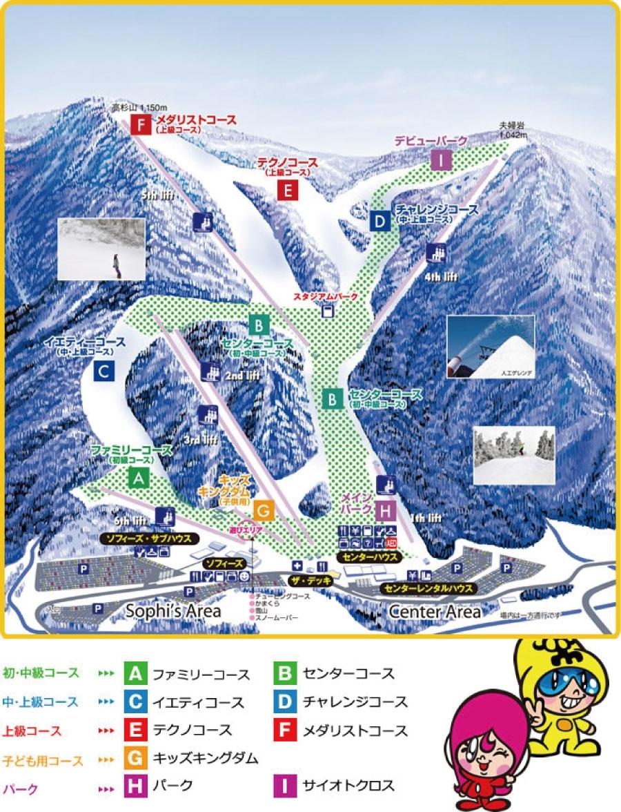 ユートピアサイオト(福岡発着)ゲレンデマップ