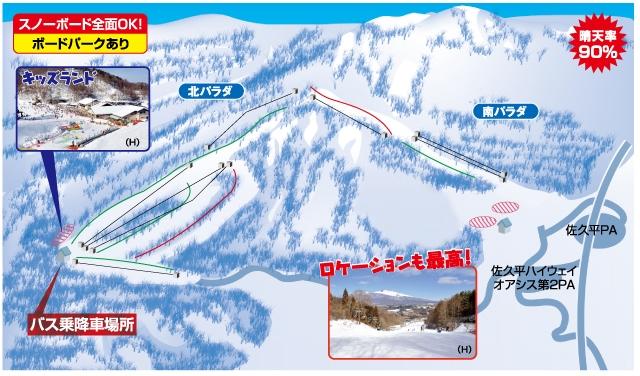 佐久スキーガーデンパラダ(関東発着)ゲレンデマップ