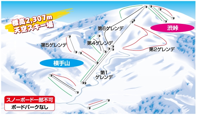 志賀高原スキー場(関東発着)ゲレンデマップ