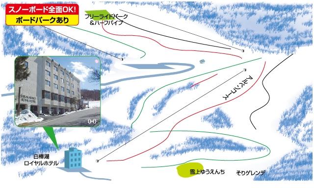 白樺湖ロイヤルヒルスキー場(関東発着)ゲレンデマップ