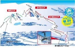 かぐらスキー場(関東発着)ゲレンデマップ