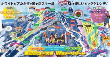 鷲ヶ岳スキー場(関西発着)ゲレンデマップ