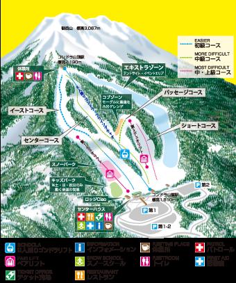 チャオ御岳スノーリゾート(関西発着)ゲレンデマップ