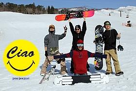 春スキー・スノーボードはチャオへ!