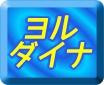 午後券+ナイターリフト券付日帰りバスツアー!朝もゆっくり10:00出発!