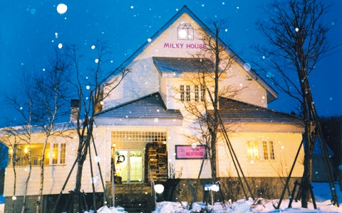 【平日限定】高鷲スノーパーク★『ペンションミルキーハウス』朝発バスプランイメージ画像