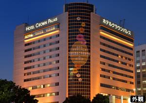 出雲発静岡 FDAで行く・ホテルクラウンパレス浜松/フリープラン