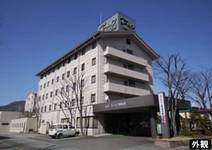 北九州発静岡 FDAで行く・ホテルルートインコート甲府石和/フリープラン