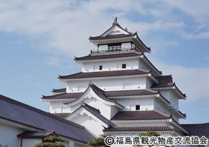 伊丹発東北・福島 ANAで行くフリープラン2日間♪