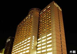 松本発札幌 GOTO・FDAで行く・センチュリーロイヤルホテル/フリープラン