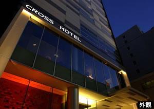 松本発札幌 FDAで行く・クロスホテル札幌/フリープラン