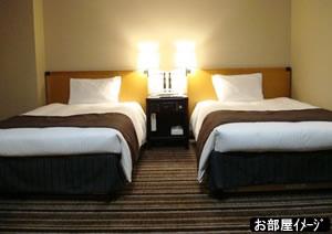 松本発札幌 GOTO・FDAで行く・札幌エクセルホテル東急/フリープラン