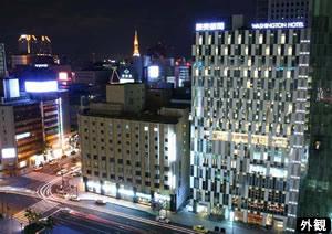 松本発札幌 FDAで行く・ホテルグレイスリー札幌/フリープラン
