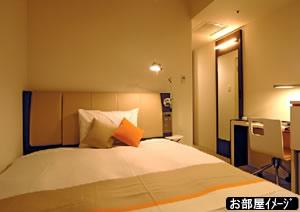 成田発北海道 バニラエアで行く・ホテルグレイスリー札幌/フリープラン