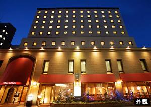 福岡発北海道 全日空で行く・ネストホテル札幌駅前/フリープラン