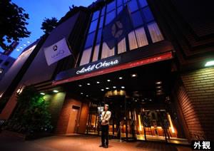 松本発札幌 GOTO・FDAで行く・ホテルオークラ札幌/フリープラン