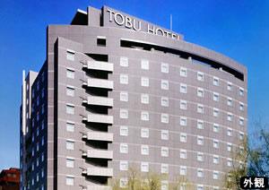 山形発札幌 FDAで行く・札幌東武ホテル/フリープラン