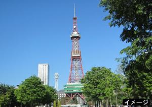 新潟発札幌  ANAで行くフリープラン3日間♪