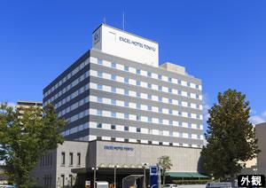 小牧発島根 FDAで行く・松江エクセルホテル東急/フリープラン