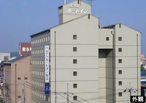 小牧発島根 FDAで行く・ホテルルートイン松江/フリープラン