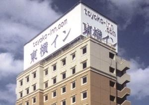 静岡発島根 FDAで行く・東横イン出雲市駅前/フリープラン