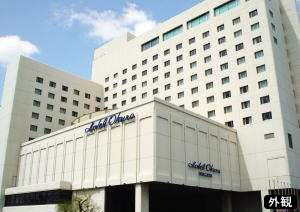 小牧発新潟 FDAで行く・ホテルオークラ新潟/フリープラン
