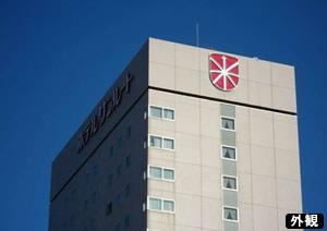 福岡発新潟・初夏SP FDAで行く・ホテルサンルート新潟/フリープラン
