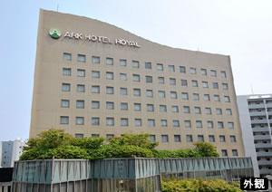 静岡発福岡 FDAで行く・アークホテルロイヤル福岡天神/フリープラン