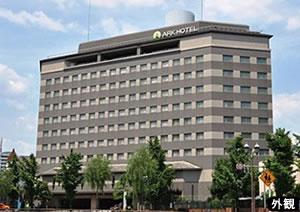 小牧発熊本 FDAで行く・アークホテル熊本城前/フリープラン