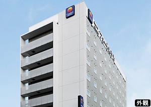 小牧発北九州 FDAで行く・コンフォートホテル黒崎/フリープラン