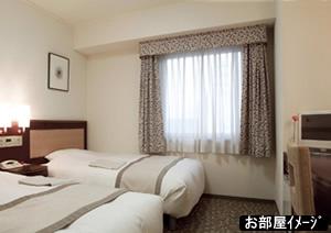 静岡発鹿児島 FDAで行く・ホテル法華クラブ鹿児島/フリープラン