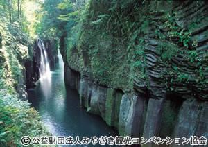 福岡発宮崎 ANAで行く♪九州・宮崎