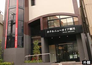 静岡発福岡 FDAで行く・ホテルニューガイア 柳川/フリープラン