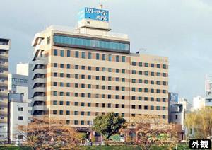 小牧発熊本 FDAで行く・リバーサイドホテル熊本/フリープラン
