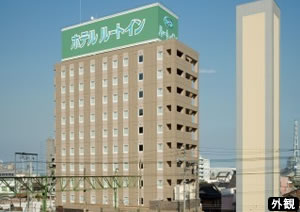 小牧発北九州 FDAで行く・ホテルルートイン苅田駅前/フリープラン
