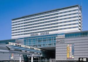 小牧発北九州 FDAで行く・ステーションホテル小倉/フリープラン