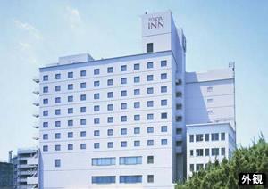 静岡発鹿児島 FDAで行く・鹿児島東急REIホテル/フリープラン