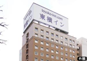 小牧発福岡 FDAで行く・東横イン小倉駅南口/フリープラン