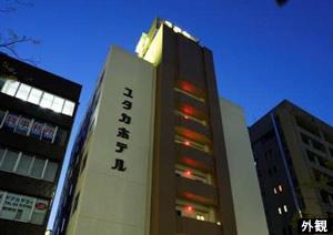 静岡発北九州 FDAで行く・ユタカホテル/フリープラン